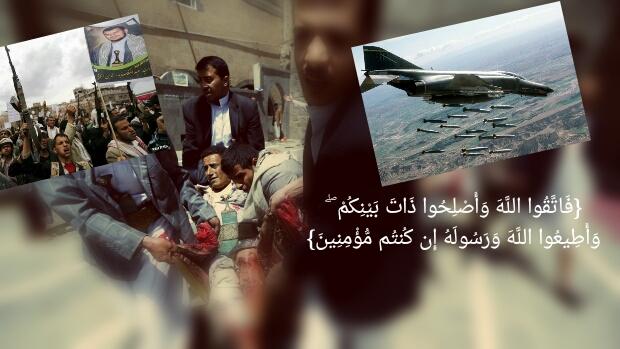 tmp_3105-yemen-attack-bomb2127287030