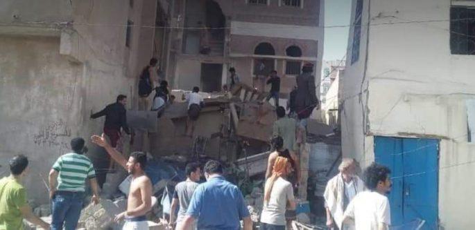 Sana'a Yemen - May 16 - Street View
